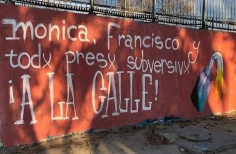Comunicado de Mónica y Francisco sobre la necesaria sintonía entre la calle y la cárcel